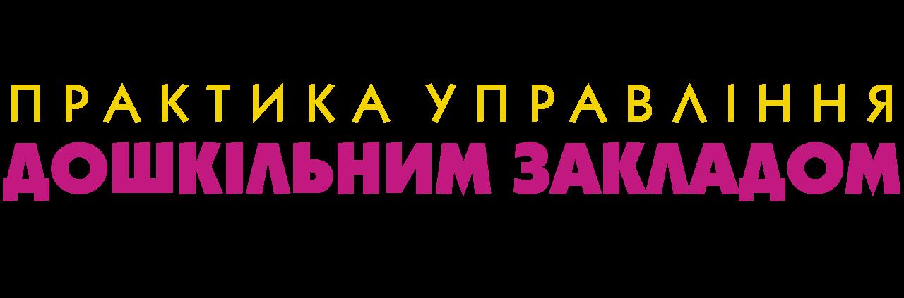 logo_dnz